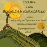 Превью stock-vector-hand-draw-autumn-background-design-35755402 (600x600, 229Kb)