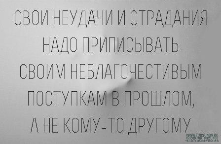 Связано с любовью цитаты