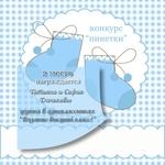 Превью stock-vector-baby-boy-shower-invitation-card-68757454 (700x700, 269Kb)