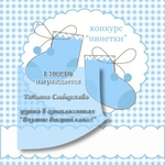 Превью stock-vector-baby-boy-shower-invitation-card-68757454 (700x700, 266Kb)