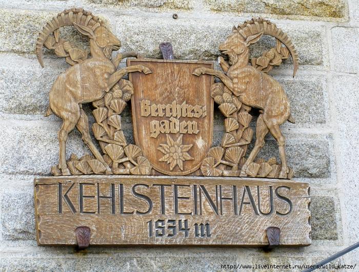 Kehlstein7 (700x531, 434Kb)