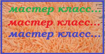 Снимок (353x182, 143Kb)