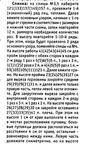 Превью 002b (247x420, 121Kb)