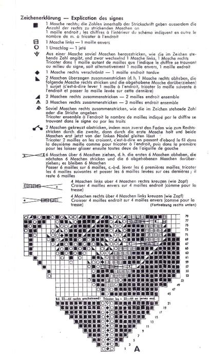 Fuchsienherz0002 (413x700, 270Kb)