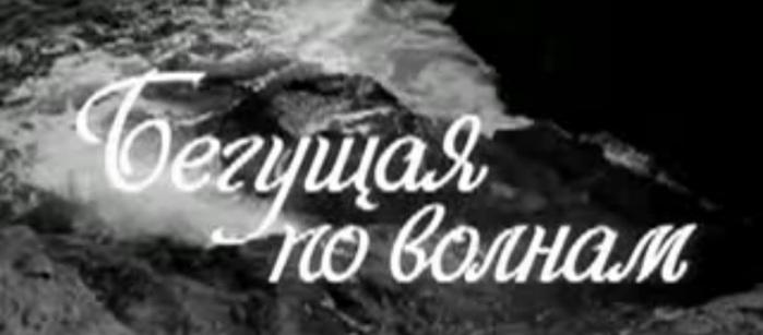 музыка из кинофильма пианист