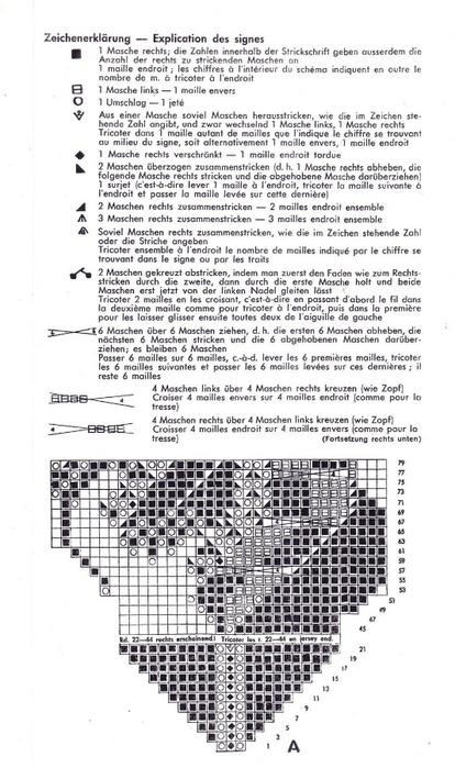Fuchsienherz0002 (414x700, 253Kb)