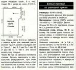 Превью 001c (700x638, 339Kb)
