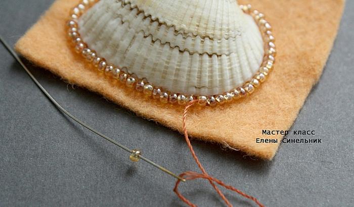 Вышивка бисером морской ракушки фото 10.