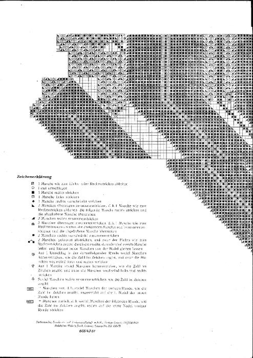 Schwertlilie 1 (494x700, 181Kb)