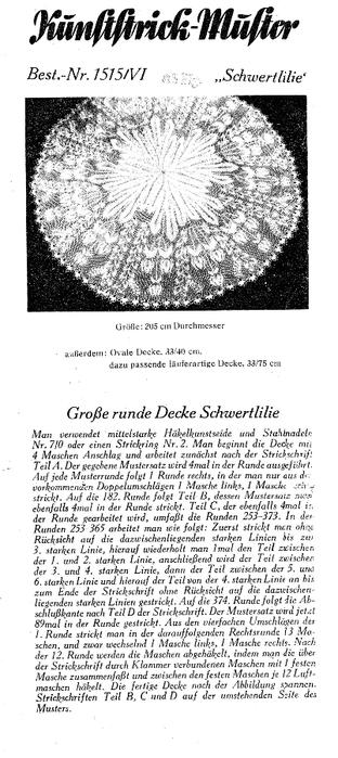 Schwertlilie Cover iris (312x700, 146Kb)