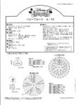 Превью 2 (455x600, 155Kb)