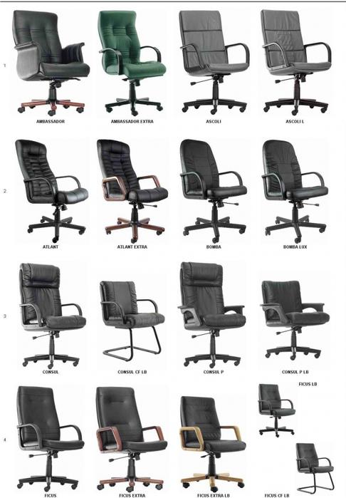 как правильно выбрать хорошее удобное офисное кресло/4682845_1stul_ja_11 (486x700, 179Kb)