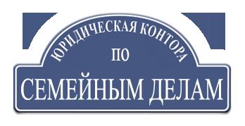 4208855_logo (348x179, 39Kb)