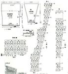 Превью 001a (647x700, 274Kb)