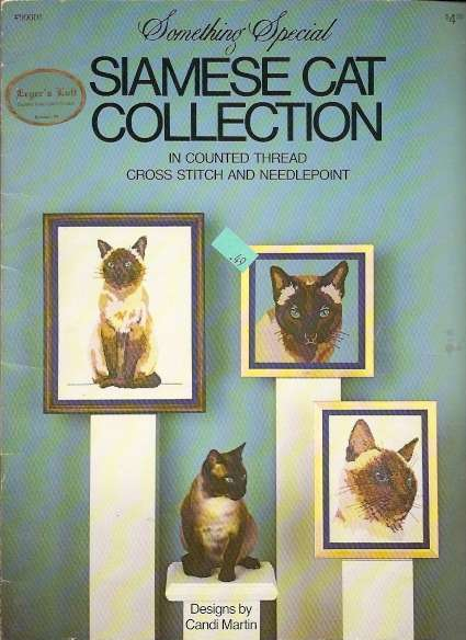 5282851_101366565_large_Siamese_Cat_Collection0001 (425x584, 36Kb)