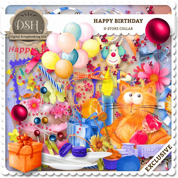 Скрап распакованный с днем рожденья или рождения
