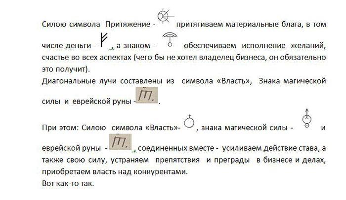 1373035275_uspeshnuyy_biznes2 (700x406, 45Kb)