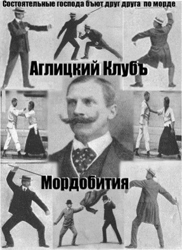 Шедевръ синематографа