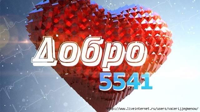 -=-=---=0-=--  PR20130521141003 (640x360, 128Kb)