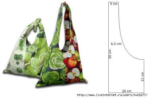 сумка (521x345, 61Kb)