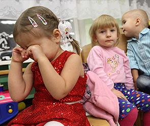 Дети Завгородней (295x249, 45Kb)