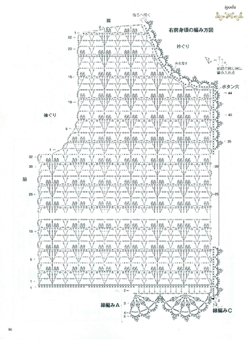 0_c8d4d_2f90fc86_orig (508x700, 242Kb)