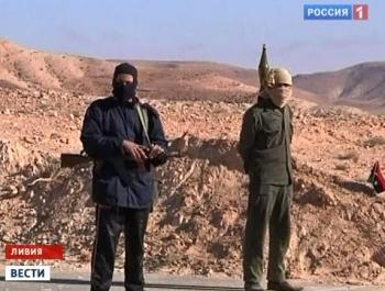 Боевики Ливии (350x265, 87Kb)
