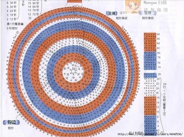 92 (1) (700x522, 259Kb)