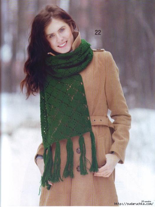 Зеленый шарф 8