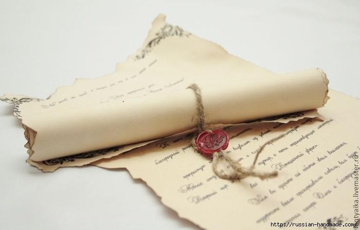 Как сделать винтажный свиток из бумаги (1) (700x447, 135Kb)