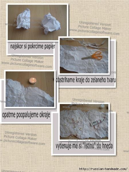 Как сделать винтажный свиток из бумаги (5) (450x600, 152Kb)