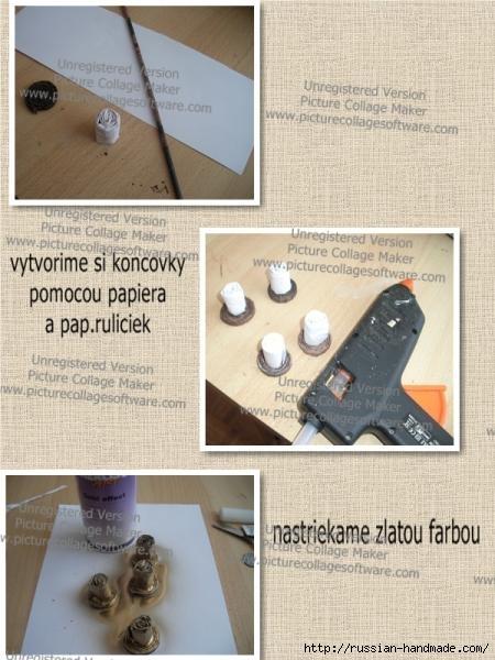 Как сделать винтажный свиток из бумаги (7) (450x600, 154Kb)