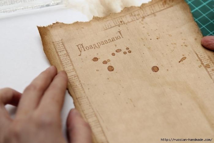 Как сделать винтажный свиток из бумаги (23) (700x466, 182Kb)