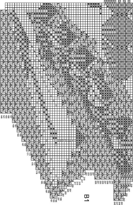 Morgenröte-komplett-6 (453x700, 279Kb)