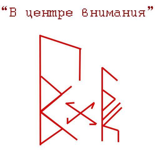 3079640_rynnayasvyazka5 (500x500, 36Kb)