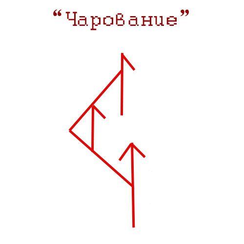 3079640_rynnayasvyazka7 (500x500, 22Kb)