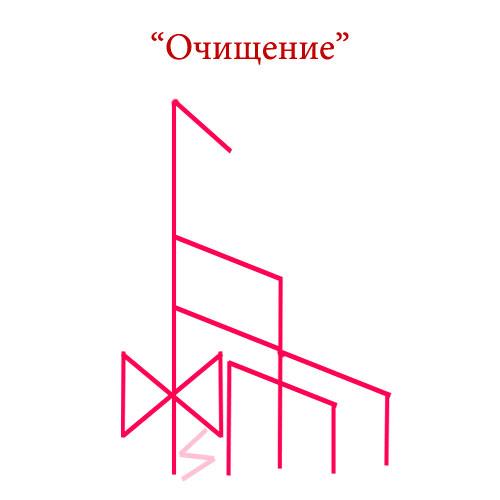 3079640_rynnayasvyazka23 (500x500, 20Kb)