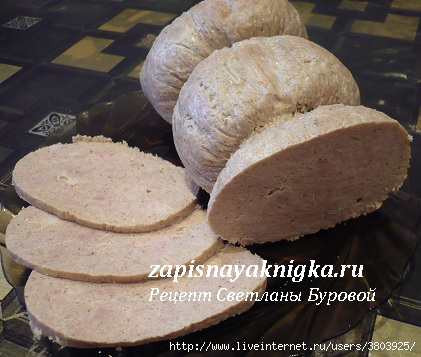 domashnyaya-varenaya-kolbasa-retsept (421x357, 114Kb)