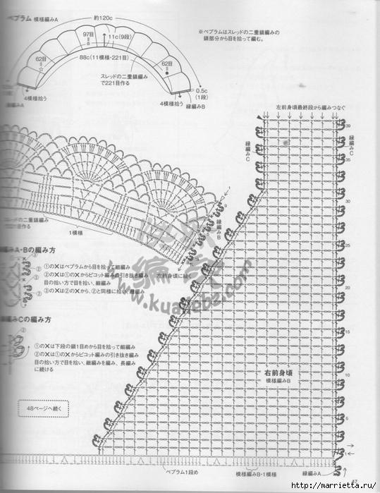 Вязание крючком. Летние жилеты, туники (5) (539x700, 273Kb)
