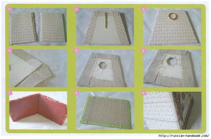 сумочка домик и скворечник из картона и ткани (9) (700x461, 185Kb)