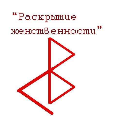 3079640_rynnayasvyazka2 (500x500, 35Kb)