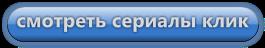 88322730_cooltext715416180 (265x48, 13Kb)