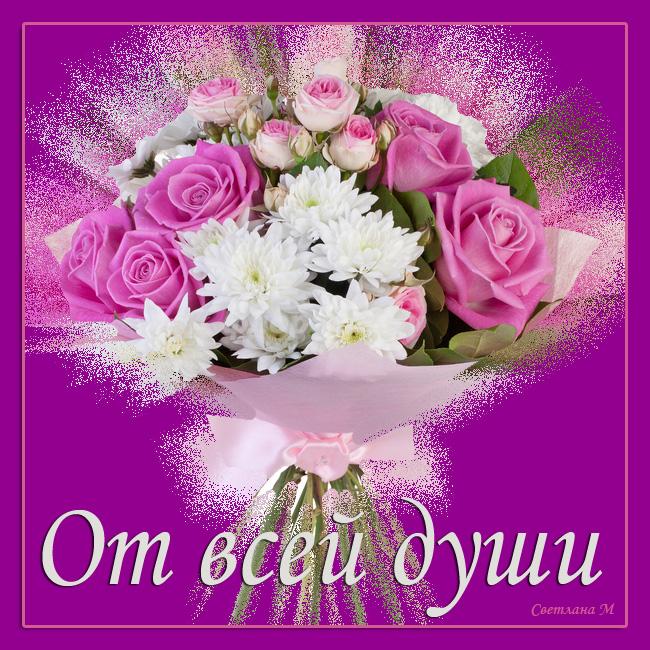 http://img0.liveinternet.ru/images/attach/c/8/102/740/102740142_0_7ece8_65dc2e1e_XL.jpg