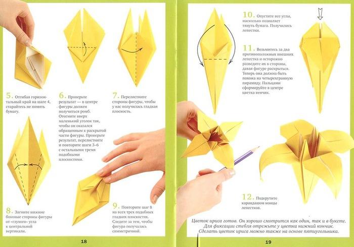 Как сделать из бумаги все своими руками для дома