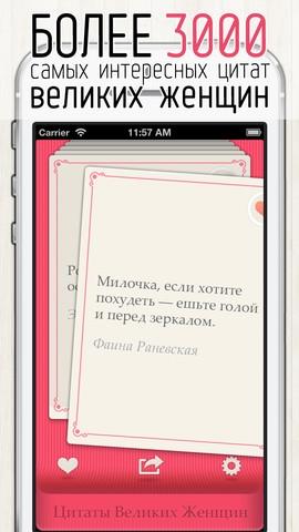 mzl.tolfqgqv.320x480-75 (270x480, 76Kb)