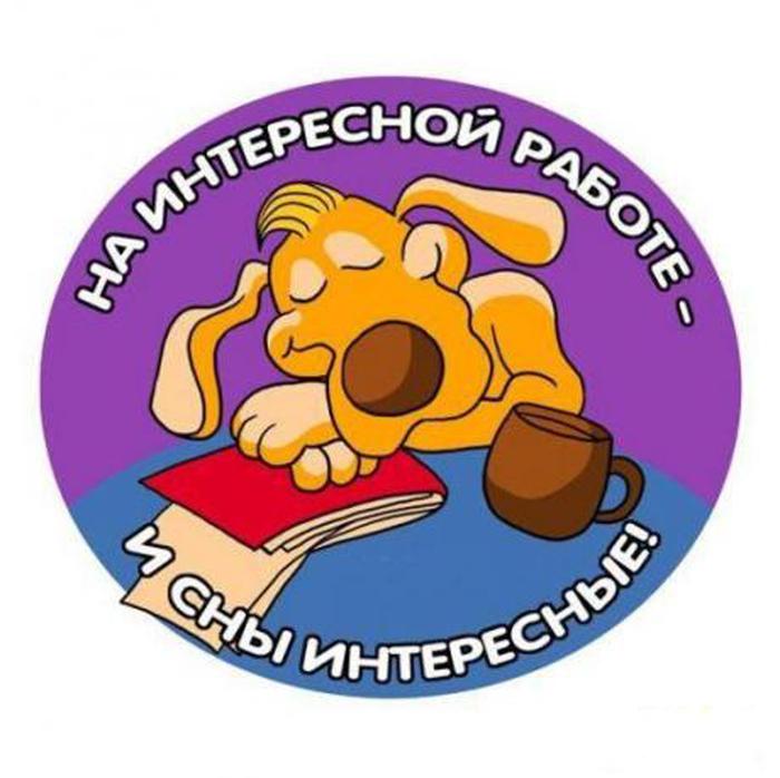 1240168693_vyrazhenija_v_kartinkax_106176 (700x698, 250Kb)