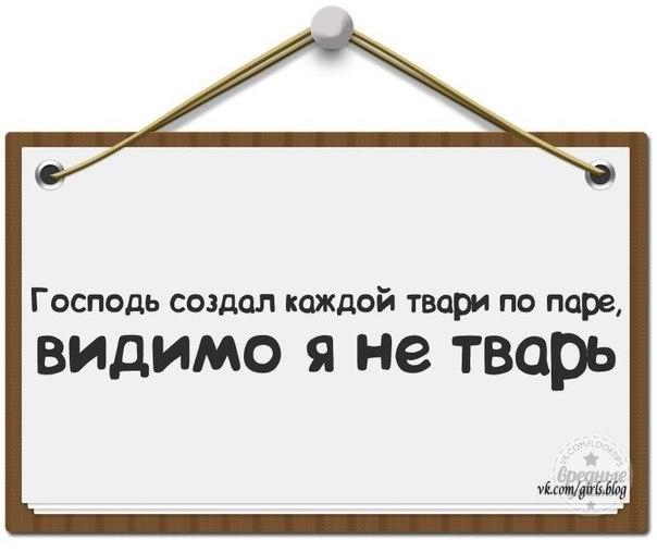 n11aPl_aqbo (604x507, 37Kb)
