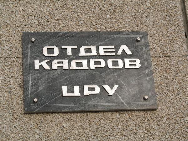 radionetplus_ru_pozitiv_3 (600x450, 230Kb)