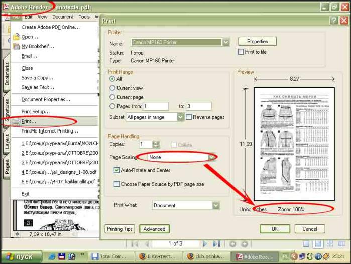how to split a large pdf file in adobe reader