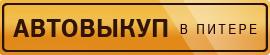 Безымянный1 (270x55, 17Kb)